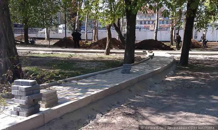 Сквер возле Автовокзала (18)