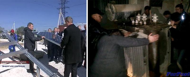 Деградация Севастополя → Контраст → свет и тьма | Деградация Севастополя
