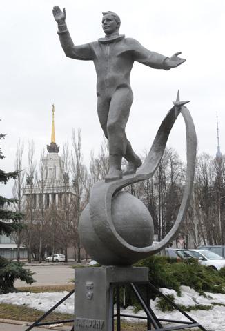 Памятник Юрию Гагарину в Лондоне.