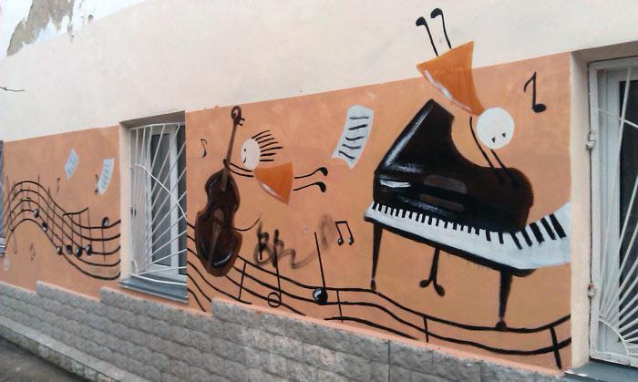 борьба музыкальной школы с графити (2)