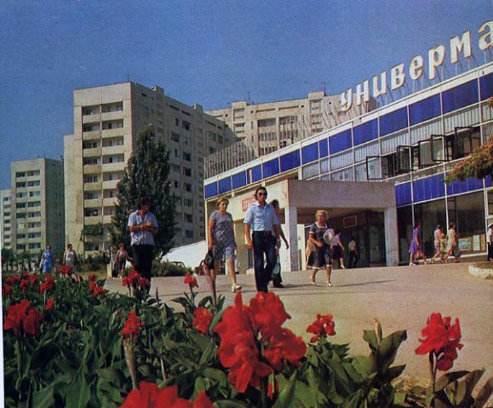 Площадь 50-летия в Севастополе до эпохи торгового безумия (2)