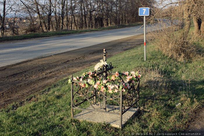 памятник  у дороги (1)