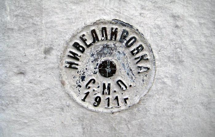 Артефакты Севастополя (20)