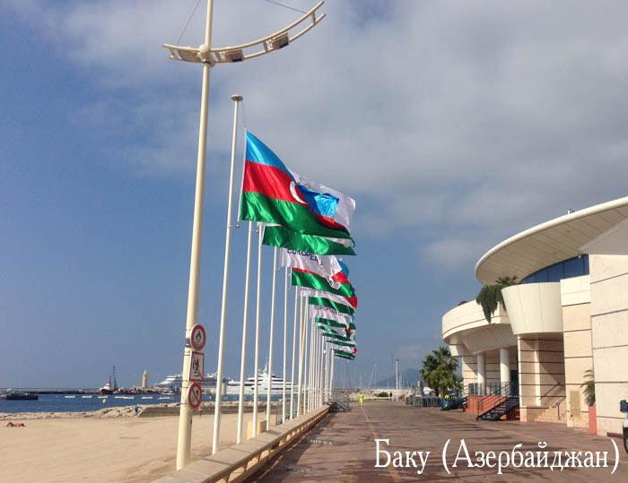 Фонари в Баку