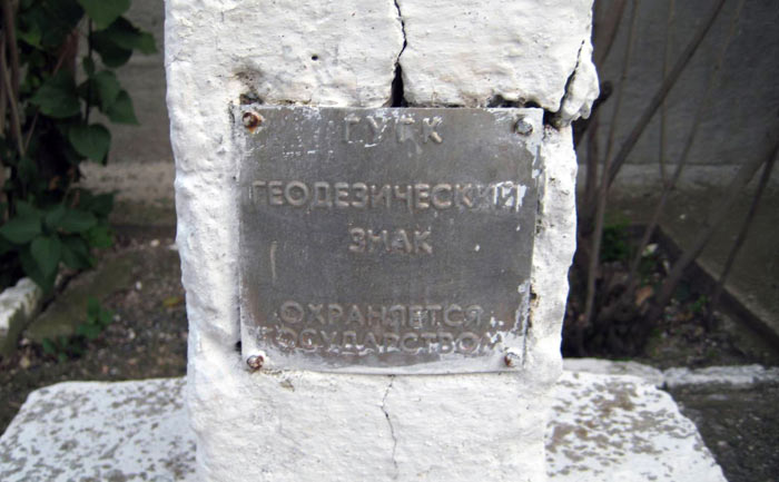 Артефакты Севастополя (3)