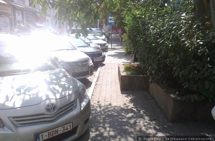 Артбухта - ад для пешеходов (8)