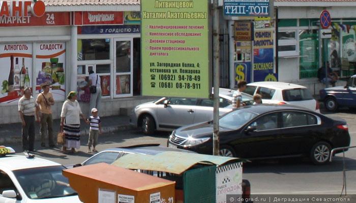 Артбухта - ад для пешеходов (5)