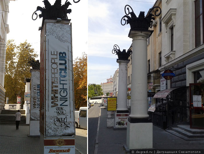 колонны у ГУМа