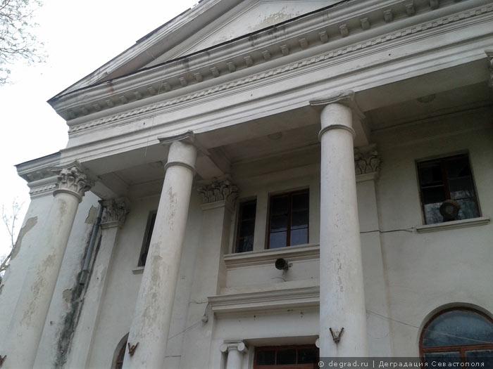 здание клуба Севастопольской ТЭЦ (2)