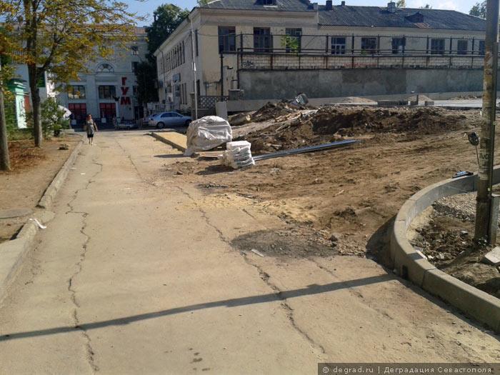Севастополь. Ул. Торговая (7)