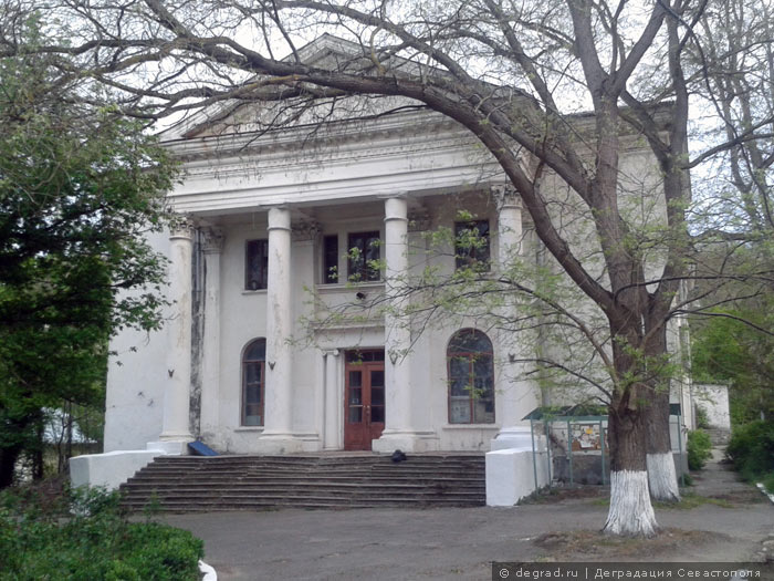 здание клуба Севастопольской ТЭЦ (11)