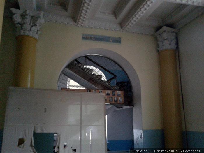 здание клуба Севастопольской ТЭЦ (7)