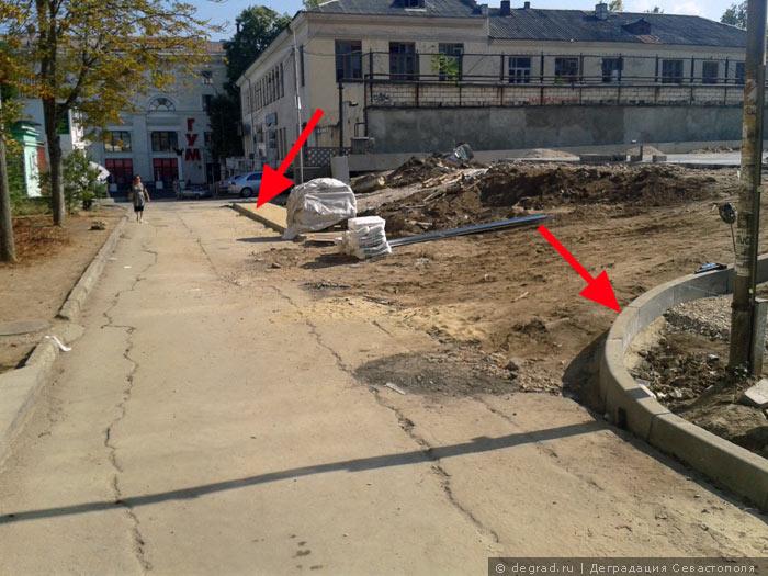 Севастополь. Ул. Торговая (2)