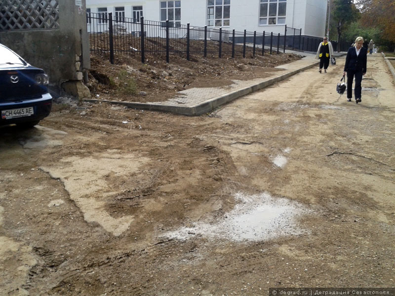 Ремонт школы №44 (4)