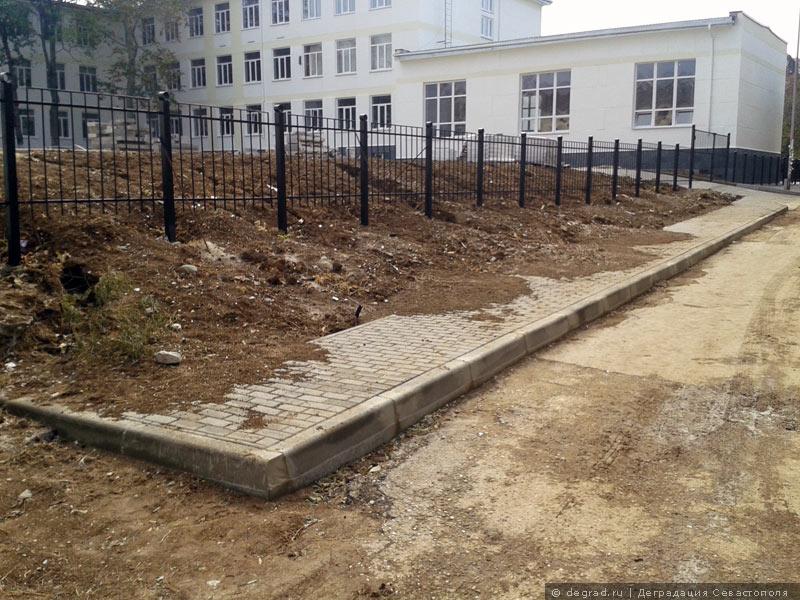 Ремонт школы №44 (10)