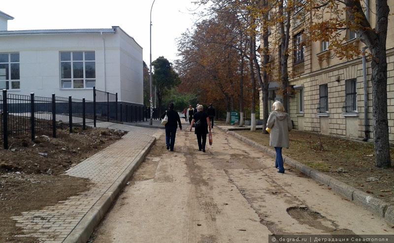 Ремонт школы №44 (9)