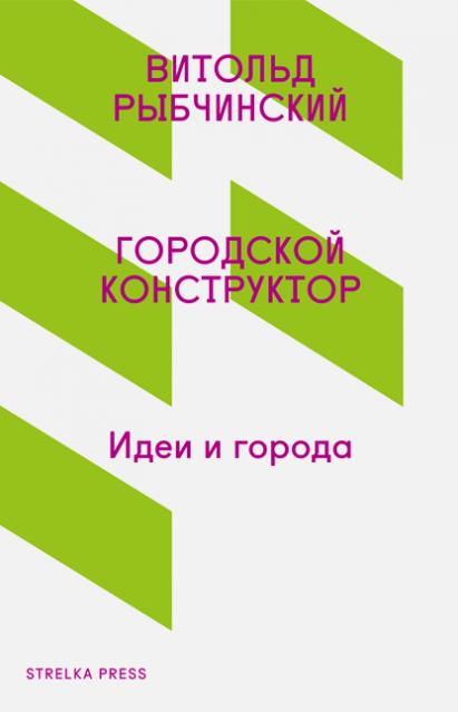 ribchinsky